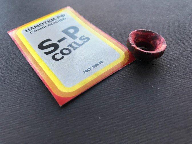 Дриптип 810 Low Pro ( стабвуд )